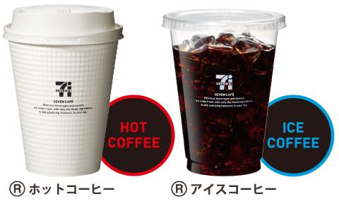 sevencafe