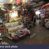 tool-shop-in-chatuchak-weekend-market-bangkok-thailand-D996D7