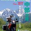 2017TRM04中部_2952-2558FIX_OL_20170111
