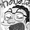 fukubucho