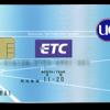 card_etc