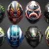 cascos.gallery_full_top_lg