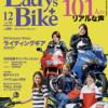 lb_078_magazine_img_2-376x510-221x300